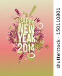 vector new year 2014 in warm... | Shutterstock .eps vector #150110801