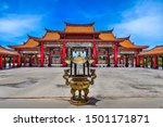 Chinese Temple And Shrine  Sian ...