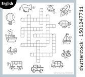 vector crossword in english ... | Shutterstock .eps vector #1501247711