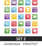universal vector icons set 2...