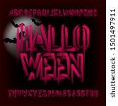 halloween alphabet font. brush... | Shutterstock .eps vector #1501497911