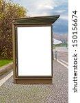 empty billboard on the street.... | Shutterstock . vector #150156674