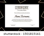 elegant certificate of... | Shutterstock .eps vector #1501815161