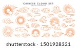 asian cloud set with moon  sun...   Shutterstock .eps vector #1501928321