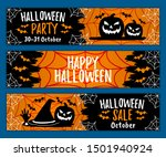 set of happy halloween party ... | Shutterstock .eps vector #1501940924
