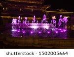 beijing  china  april 14  2018  ...   Shutterstock . vector #1502005664