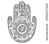 hamsa hand drawing. the ancient ... | Shutterstock .eps vector #1502317334