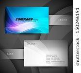 professional and designer... | Shutterstock .eps vector #150246191