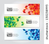 abstract cubic banners with... | Shutterstock .eps vector #150258995