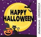happy halloween art  vector... | Shutterstock .eps vector #1502953214