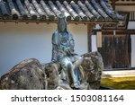 Statue of the Kannon of the Zuigan-ji temple in Miyagi, Japan
