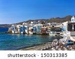greece. cyclades   mykonos.... | Shutterstock . vector #150313385