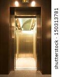 contemporary elevator interior...