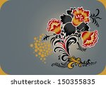 illustration of decoration from ... | Shutterstock . vector #150355835