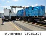 kerem shalom  isr   aug 25... | Shutterstock . vector #150361679