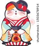 Stock vector illustration of fortune cat lucky cat 1503678914
