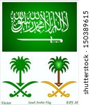 Saudi Arabia Flag - stock vector