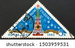 Russia  Circa 1984  Stamp...