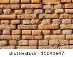 old wall consist of bricks | Shutterstock . vector #15041647
