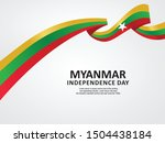 Happy Myanmar National Day Celebration vector template, Background Concept for Independence Day and other events, Vector Illustration Design.
