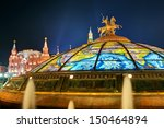 Glass Cupola Crowned By A...