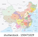 administrative divisions of... | Shutterstock .eps vector #150471029