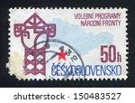czechoslovakia   circa 1986 ... | Shutterstock . vector #150483527