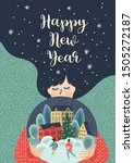 christmas and happy new year... | Shutterstock .eps vector #1505272187
