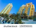 dubai  uae   november 16 ...   Shutterstock . vector #150550331