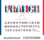 france cartoon font. french... | Shutterstock .eps vector #1505505884