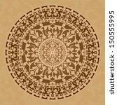 Vector Illustration Of Orienta...