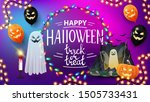 happy halloween  trick or treat ... | Shutterstock .eps vector #1505733431
