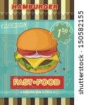 grunge retro cards for fast... | Shutterstock .eps vector #150582155