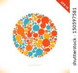 floral ornamental seamless... | Shutterstock .eps vector #150597581