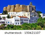 View Of Monastery Of St.john In ...