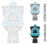 mesh toilet pan model with... | Shutterstock .eps vector #1506214181