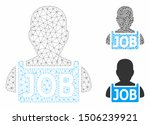 mesh unemployed model with... | Shutterstock .eps vector #1506239921