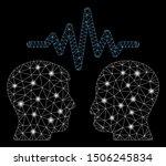 glossy mesh user dialog signal... | Shutterstock .eps vector #1506245834