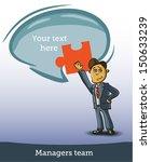 business person juggles jigsaw... | Shutterstock .eps vector #150633239