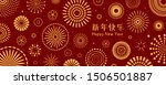 abstract card  banner design... | Shutterstock .eps vector #1506501887