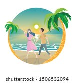 couple holding hands at beach.... | Shutterstock .eps vector #1506532094