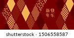abstract card  banner design... | Shutterstock .eps vector #1506558587