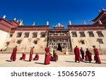 zhongdian china apr 15  young... | Shutterstock . vector #150656075