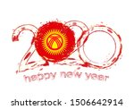 happy new 2020 year with flag... | Shutterstock .eps vector #1506642914