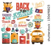 Retro elements for School calligraphic designs | Vintage ornaments | All for beginning of the school | vector set
