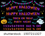 halloween text and  jack o... | Shutterstock . vector #1507211327