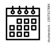 calendar thin line vector icon