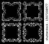floral frames set. decorative... | Shutterstock .eps vector #1507338977