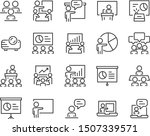 set of training icons  meeting  ... | Shutterstock .eps vector #1507339571