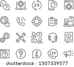 set of support icons ... | Shutterstock .eps vector #1507339577